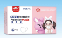 (KIDS) Disposable face mask with earloop